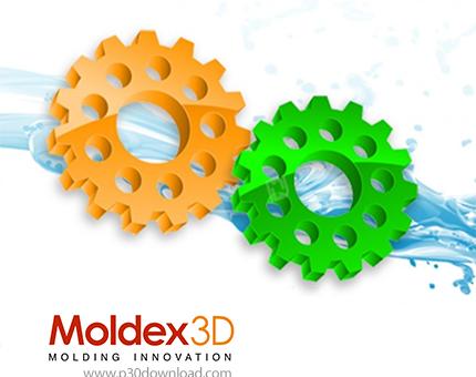 نرم افزار Moldex3D جهت طراحی های پلاستیکی