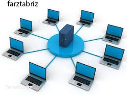 شبکه های کامپیوتری چیست ؟