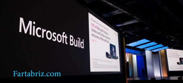 ابزار های معرفی شده توسط مایکروسافت در سال 2018
